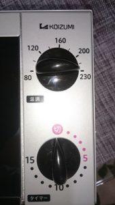 コイズミ KOS-1013 ダイアル