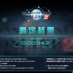 AMD A10-7860K + HD 6670 ベンチマーク