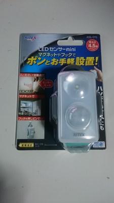 LEDライト ムサシ RITEX LEDセンサーmini パッケージ