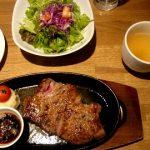 肉バル 2986 堺東