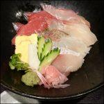 近大マグロと選抜鮮魚の海鮮丼