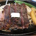 ステーキのタケル