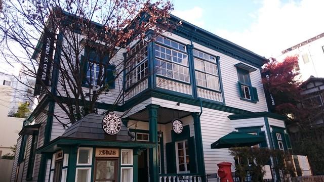 スタバ 神戸北野異人館店