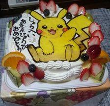 誕生日ケーキ ピカチュウ