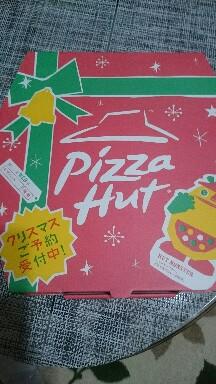 ピザハット クリスマス