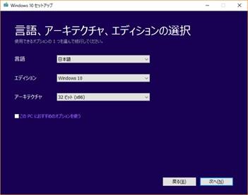 Win10 32bit 64bit