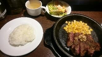 いきなりステーキ ワイルドステーキ 200g