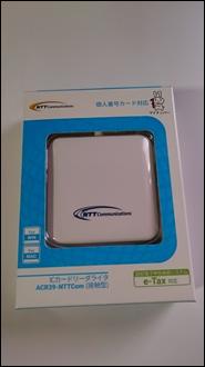ICカードリーダライター ACR39-NTTCom