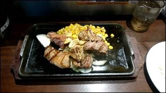 いきなりステーキ 乱切りステーキ