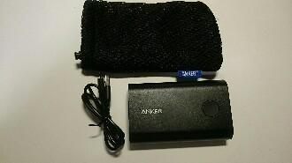 Anker PowerCore+ 10050 QC2.0 (10050mAh パナソニック製セル搭載 モバイルバッテリー