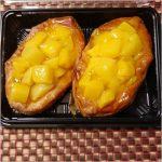 神戸屋パン マンゴー