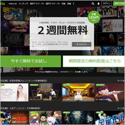 Hulu 公式サイト